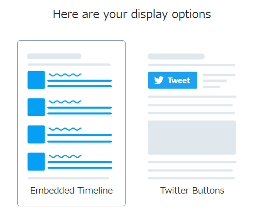 TwitterのタイムラインをWordPressに埋め込む方法02