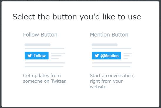TwitterのいいねボタンをWordPressに埋め込む方法07