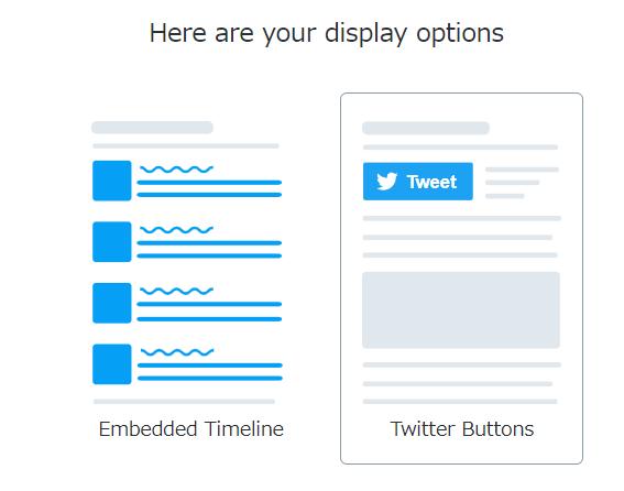 TwitterのいいねボタンをWordPressに埋め込む方法01